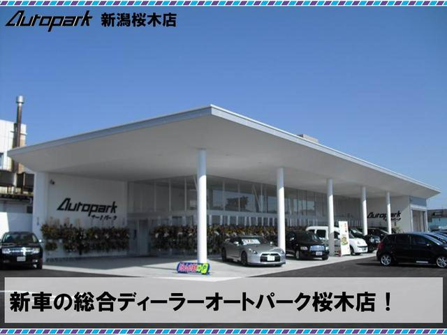 (株)オートパーク 新潟桜木店(0枚目)