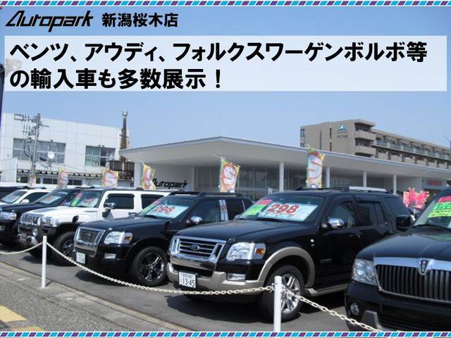 (株)オートパーク 新潟桜木店(1枚目)