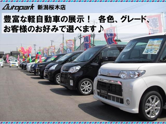 (株)オートパーク 新潟桜木店(2枚目)