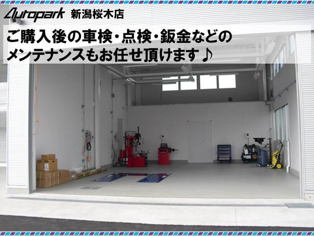 (株)オートパーク 新潟桜木店(4枚目)