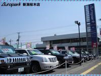 新潟の中古車販売店 (株)オートパーク 新潟桜木店