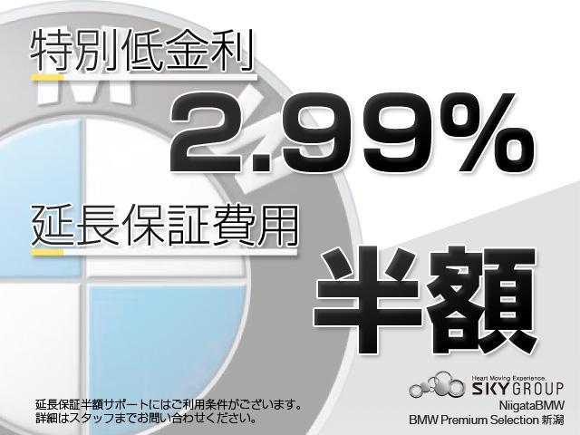 【期間限定】■延長保証半額サポート■