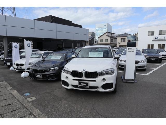 Niigata BMW BMW Premium Selection新潟(4枚目)