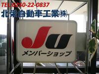 当店はJU加盟店です。安心・良質な特選車を取り揃えております!
