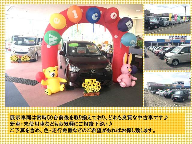 アキバオートセンター403 (株)秋葉自動車(4枚目)