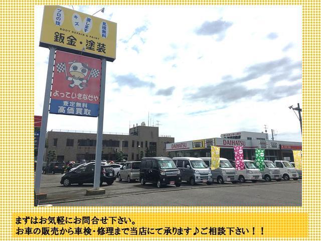 アキバオートセンター403 (株)秋葉自動車(6枚目)