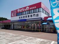軽自動車専門店です。新車・未使用車がズラリ!毎週新しいクルマが続々入荷中なのです☆