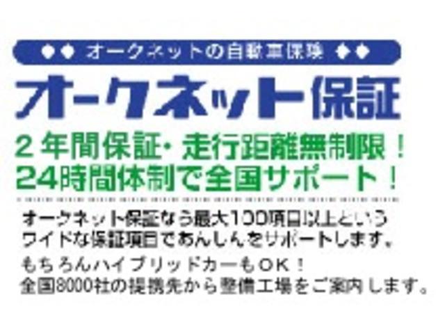 普通車 新車・中古車専門店 ビックカードームタンポポ(株)川内自動車(4枚目)