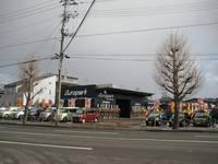 新潟の中古車販売店 (株)オートパーク 逢谷内インター店