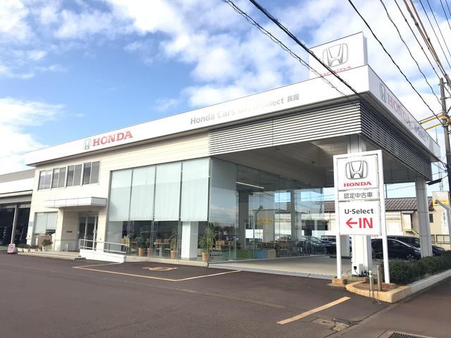 Honda Cars 長岡 U-Select長岡 (株)ホンダ四輪販売長岡