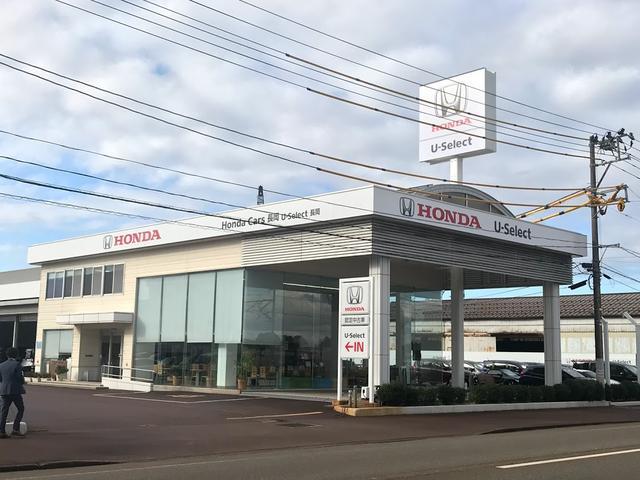 Honda Cars 長岡 U-Select長岡 (株)ホンダ四輪販売長岡(2枚目)