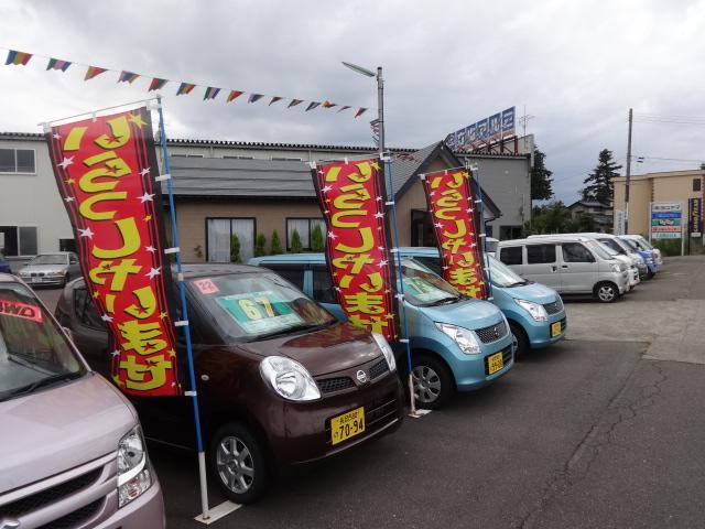 カーショップフィット car shop Fit(2枚目)