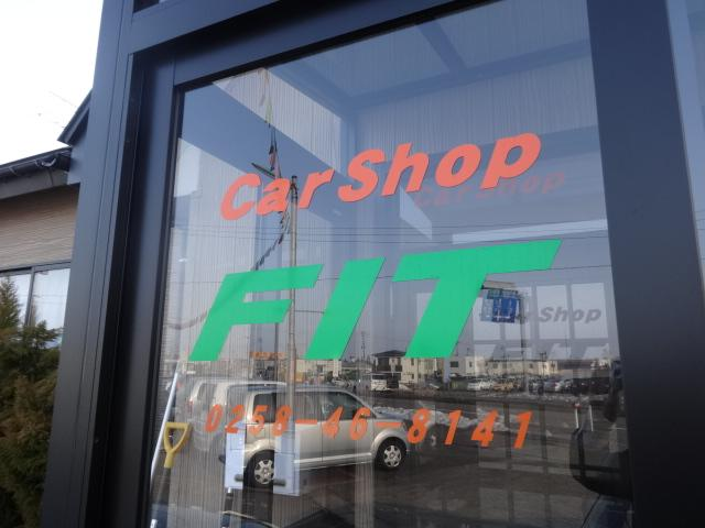 カーショップフィット car shop Fit(6枚目)