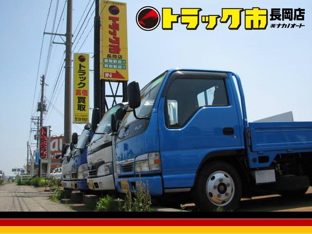 トラック市 長岡店 (株)ナカノオート(3枚目)