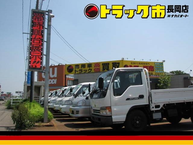 トラック市 長岡店 (株)ナカノオート(4枚目)
