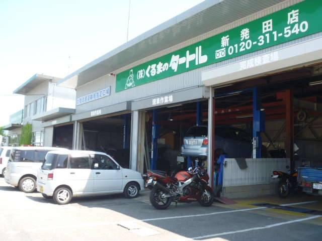 タートル 新発田店(4枚目)