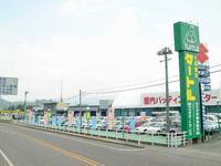 タートル 新発田店