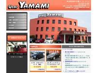 新潟の中古車販売店 ユーカーヤマミ