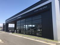 新新バイパス新発田インター下車、国道7号を村上方面へ向かい約2km左手!