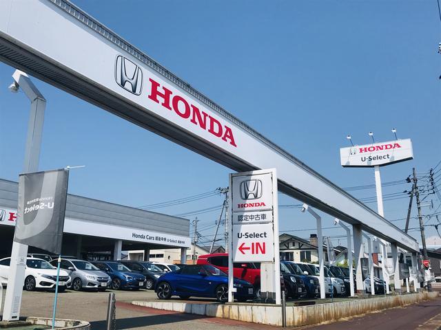 Honda Cars 越後中央 U-Select越後中央 (株)ホンダ販売越後(1枚目)
