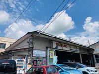 燕モータース(株)
