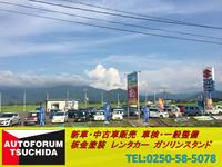 新潟の中古車販売店 ツチダオートサービス