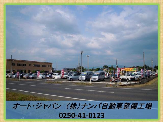 [新潟県]オート・ジャパン (株)ナンバ自動車整備工場
