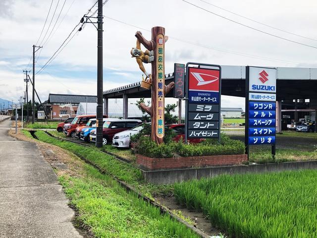 (有)山田モーターサービス