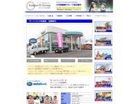 新潟の中古車販売店 軽自動車専門店 オートバンク佐渡店 (株)川内自動車