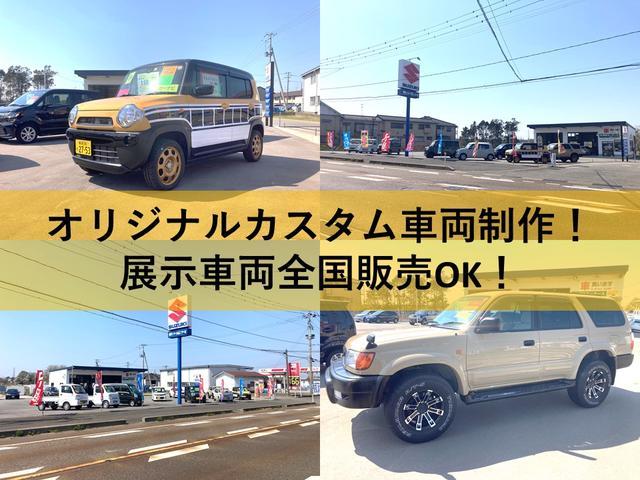 (有)博栄モータース 聖籠インター店(1枚目)
