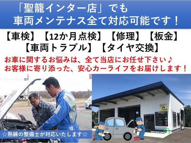 (有)博栄モータース 聖籠インター店(2枚目)