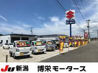 (有)博栄モータース 聖籠インター店