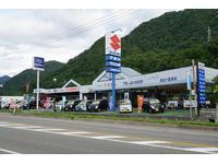 新潟の中古車販売店 くるまのパステル