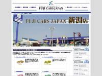 新潟の中古車販売店 (株)フジカーズジャパン 新潟輸入車・福祉車輌専門店