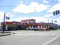 新潟の中古車販売店 愛車広場カーリンク 見附店