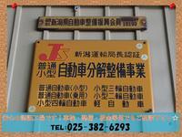 新潟県の中古車ならGARAGE Q ガレージキュー (株)秘密基地のキャンペーン値引き情報
