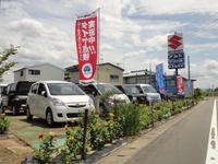 新潟の中古車販売店 石田自動車