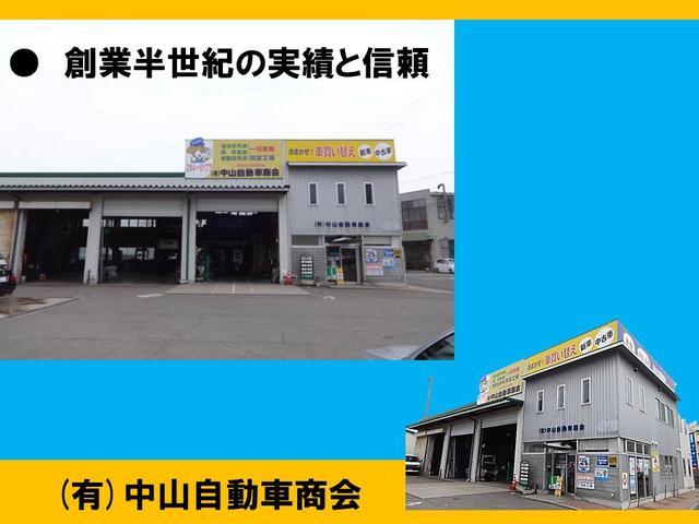写真:新潟 新潟市中央区(有)中山自動車商会 店舗詳細