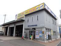 (有)中山自動車商会