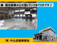 大型車両も整備出来る広い工場がございます。軽自動車から大型トラックまでお任せ下さい♪