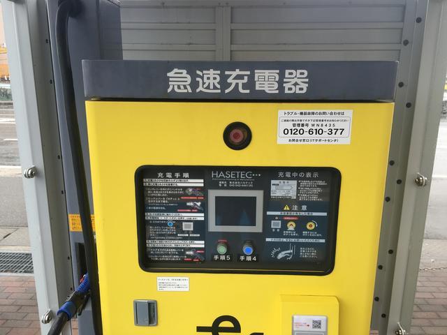 東日本三菱自動車販売(株) 新潟西店(6枚目)