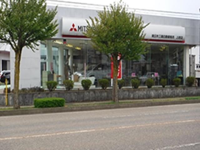 「新潟県」の中古車販売店「東日本三菱自動車販売(株) 上越店 」