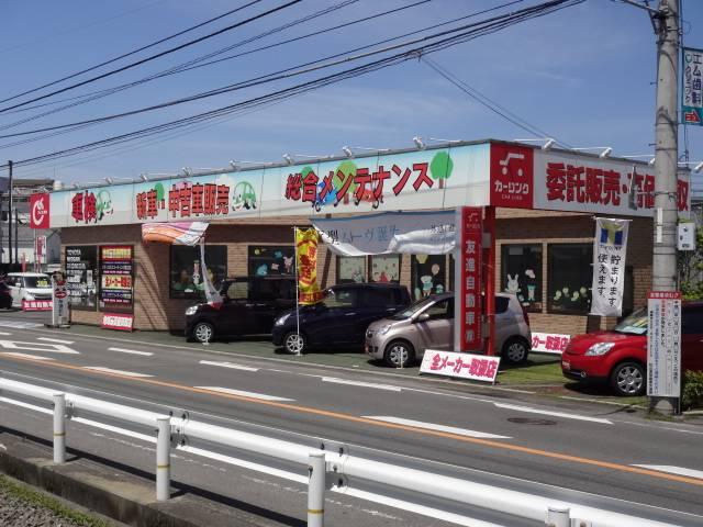 店舗外観。松山駅方面からお越しの際は赤い看板をお見逃しなく!