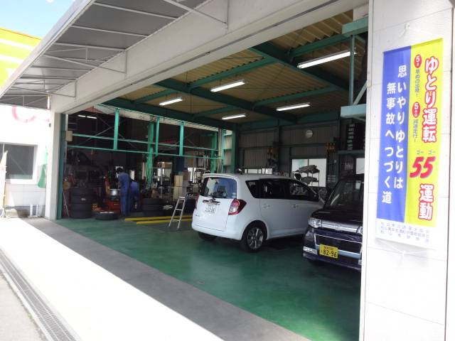 車検整備工場