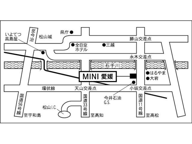 中古車展示場からMINI Ehime 新車ショールム/サービス工場までお車で約10分の距離です。