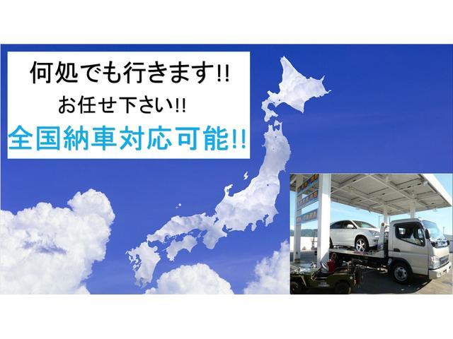 愛車広場カーリンク山内石油西条店(2枚目)