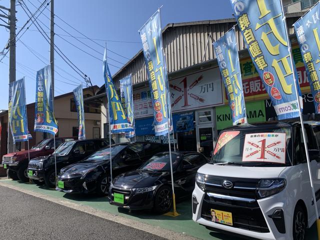 衣山自動車株式会社