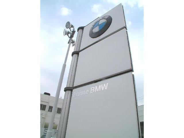 Ehime BMW BMW Premium Selection愛媛(1枚目)