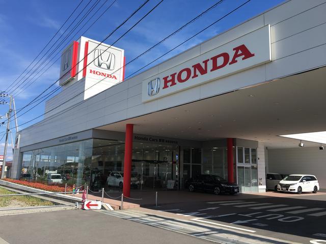 Honda Cars 愛媛 新居浜萩生店(1枚目)
