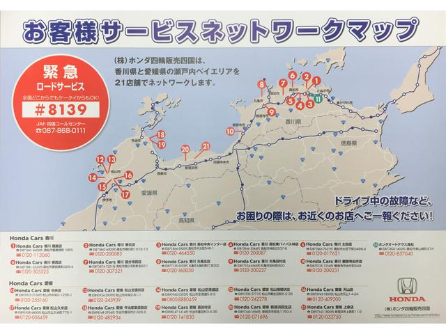 Honda Cars 愛媛 新居浜萩生店(6枚目)